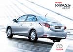 Ofertas de Toyota, new engine yaris