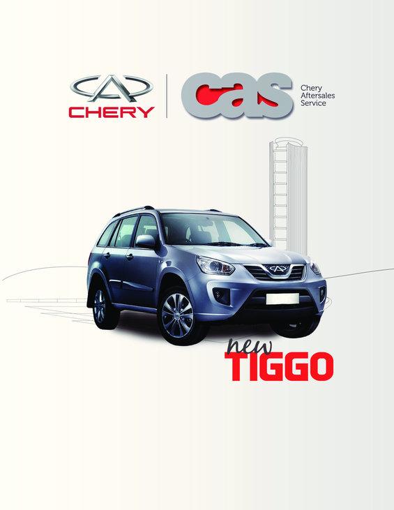 Ofertas de Chery Motors, new tiggo
