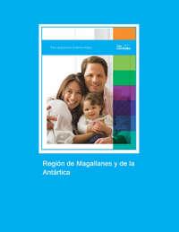 Convenios Región de Magallanes y de la Antartica