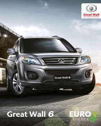 Great Wall 6 Diesel