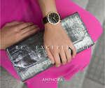 Ofertas de Amphora, Summer Sale