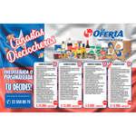 Ofertas de La Oferta, Canastas Dieciocheras