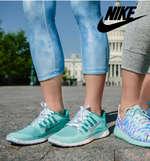 Ofertas de Nike, Regala Nike