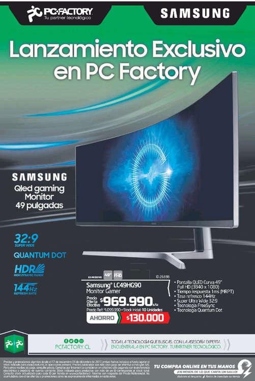 Ofertas de PC Factory, Lanzamiento exclusivo en PC Factory