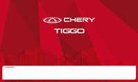 Tiggo 2016