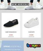 Ofertas de Bamers, Spring Essentials