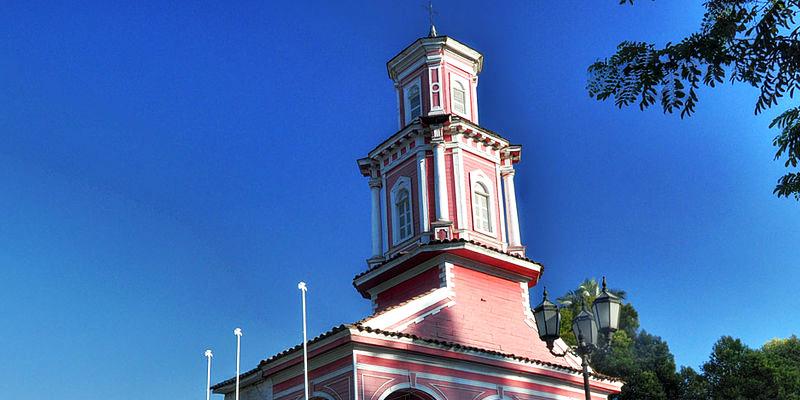 Catálogos y ofertas de tiendas en San Felipe